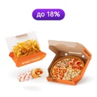 Пицца и 2 закуски