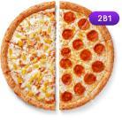 Пицца из половинок