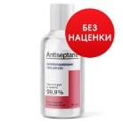 Гель-антисептик для рук Antiseptane 50 мл