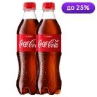 2 Coca-Cola по суперцене